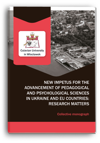 Cover for NEW IMPETUS FOR THE ADVANCEMENT OF PEDAGOGICAL AND PSYCHOLOGICAL SCIENCES IN UKRAINE AND EU COUNTRIES: RESEARCH MATTERS