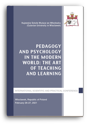 Cover for PEDAGOGY AND PSYCHOLOGY IN THE MODERN WORLD: THE ART OF TEACHING AND LEARNING