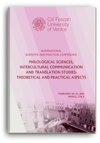Cover for PHILOLOGICAL SCIENCES, INTERCULTURAL COMMUNICATION AND TRANSLATION STUDIES: THEORETICAL AND PRACTICAL ASPECTS