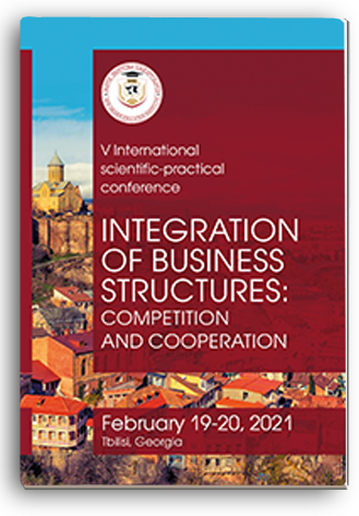 Cover for INTEGRATION OF BUSINESS STRUCTURES: COMPETITION AND COOPERATION: V International Scientific-Practical Conference