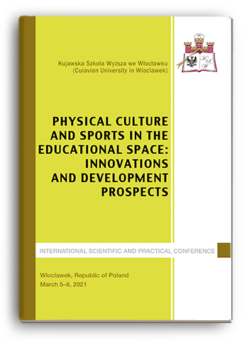 Cover for PHYSICAL CULTURE AND SPORTS IN THE EDUCATIONAL SPACE: INNOVATIONS AND DEVELOPMENT PROSPECTS