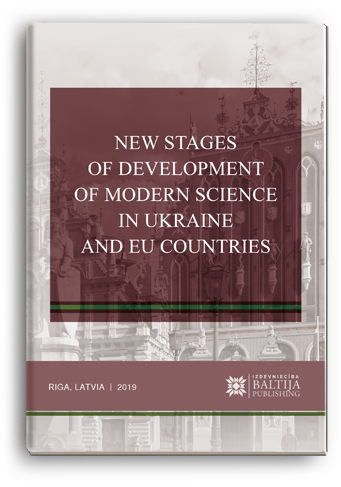Cover for NEW STAGES OF DEVELOPMENT OF MODERN SCIENCE IN UKRAINE AND EU COUNTRIES: Monograph / edited by authors. – 6th ed.