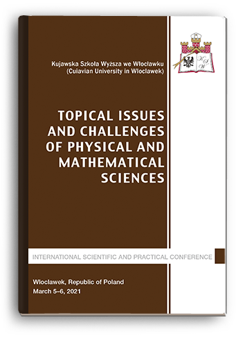 Cover for TOPICAL ISSUES AND CHALLENGES OF PHYSICAL AND MATHEMATICAL SCIENCES