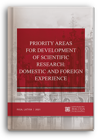 Cover for PRIORITY AREAS FOR DEVELOPMENT OF SCIENTIFIC RESEARCH: DOMESTIC AND FOREIGN EXPERIENCE: monograph / edited by authors. – 1st ed.