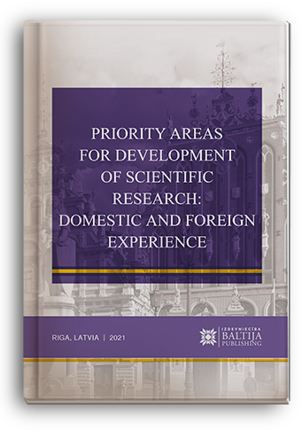 Cover for PRIORITY AREAS FOR DEVELOPMENT OF SCIENTIFIC RESEARCH: DOMESTIC AND FOREIGN EXPERIENCE: monograph / edited by authors. – 2nd ed.