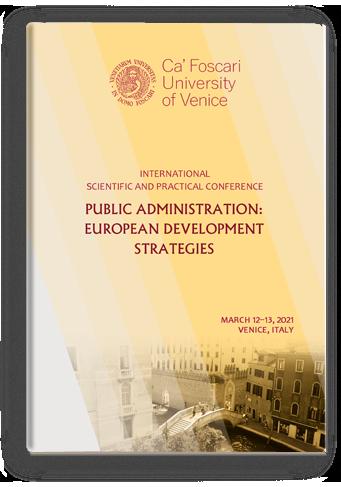 Cover for PUBLIC ADMINISTRATION: EUROPEAN DEVELOPMENT STRATEGIES