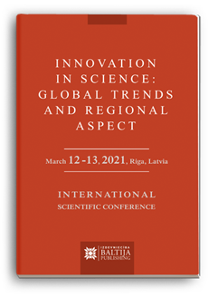 Cover for INNOVATION IN SCIENCE: GLOBAL TRENDS AND REGIONAL ASPECT: International Scientific Conference