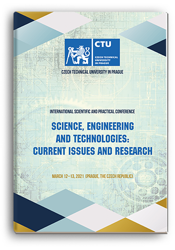 Cover for SCIENCE, ENGINEERING AND TECHNOLOGIES: CURRENT ISSUES AND RESEARCH