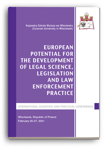 Cover for EUROPEAN POTENTIAL FOR THE DEVELOPMENT OF LEGAL SCIENCE, LEGISLATION AND LAW ENFORCEMENT PRACTICE