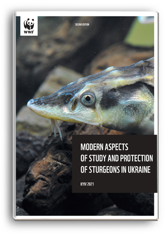 Cover for MODERN ASPECTS OF STUDY AND PROTECTION OF STURGEON POPULATIONS IN UKRAINE