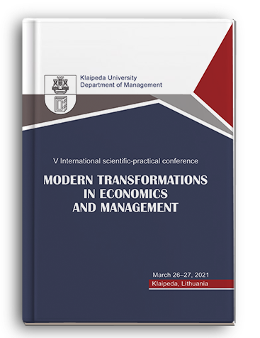 Cover for MODERN TRANSFORMATIONS IN ECONOMICS AND MANAGEMENT: V International scientific-practical conference