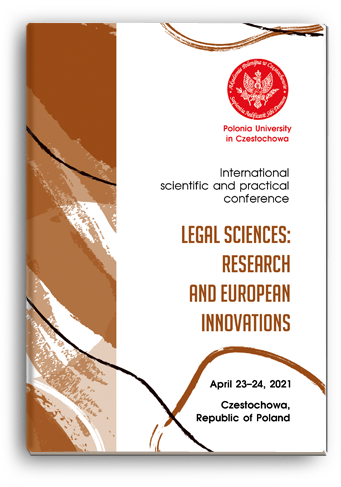 Cover for LEGAL SCIENCES: RESEARCH AND EUROPEAN INNOVATIONS