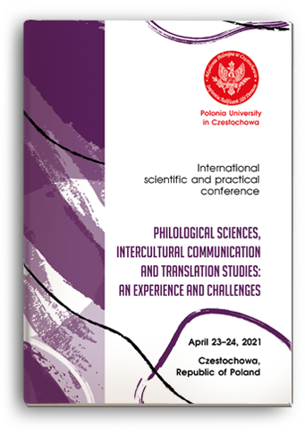 Cover for PHILOLOGICAL SCIENCES, INTERCULTURAL COMMUNICATION AND TRANSLATION STUDIES: AN EXPERIENCE AND CHALLENGES