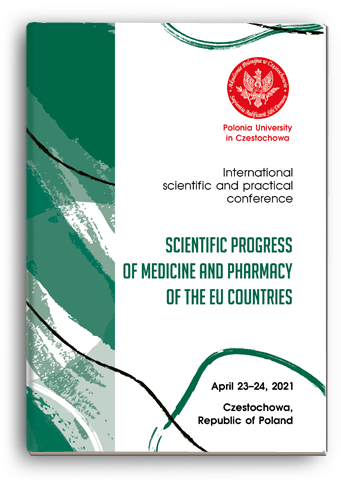 Cover for SCIENTIFIC PROGRESS OF MEDICINE AND PHARMACY OF THE EU COUNTRIES