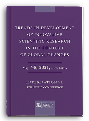 Cover for TRENDS IN DEVELOPMENT OF INNOVATIVE SCIENTIFIC RESEARCH IN THE CONTEXT OF GLOBAL CHANGES: International Scientific Conference