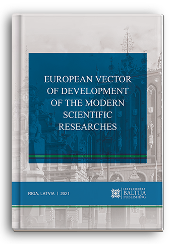 Cover for EUROPEAN VECTOR OF DEVELOPMENT OF THE MODERN SCIENTIFIC RESEARCHES: monograph / edited by authors. – 2nd ed.