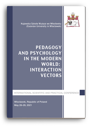 Cover for PEDAGOGY AND PSYCHOLOGY IN THE MODERN WORLD: INTERACTION VECTORS