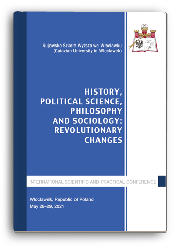 Cover for HISTORY, POLITICAL SCIENCE, PHILOSOPHY AND SOCIOLOGY: REVOLUTIONARY CHANGES