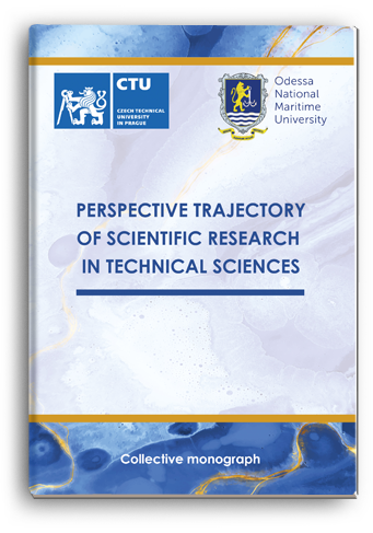 Cover for PERSPECTIVE TRAJECTORY OF SCIENTIFIC RESEARCH IN TECHNICAL SCIENCES