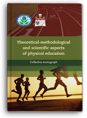 Cover for THEORETICAL-METHODOLOGICAL AND SCIENTIFIC ASPECTS OF PHYSICAL EDUCATION
