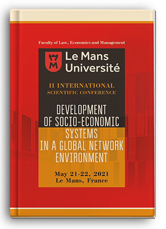 Cover for DEVELOPMENT OF SOCIO-ECONOMIC SYSTEMS IN A GLOBAL NETWORK ENVIRONMENT: II International scientific conference