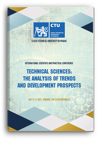Cover for TECHNICAL SCIENCES: THE ANALYSIS OF TRENDS AND DEVELOPMENT PROSPECTS