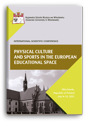 Cover for PHYSICAL CULTURE AND SPORTS IN THE EUROPEAN EDUCATIONAL SPACE