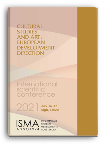 Cover for CULTURAL STUDIES AND ART: EUROPEAN DEVELOPMENT DIRECTION