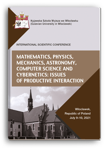 Cover for MATHEMATICS, PHYSICS, MECHANICS, ASTRONOMY, COMPUTER SCIENCE AND CYBERNETICS: ISSUES OF PRODUCTIVE INTERACTION