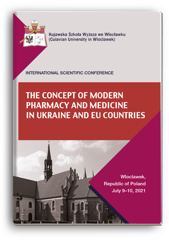 Cover for THE CONCEPT OF MODERN PHARMACY AND MEDICINE IN UKRAINE AND EU COUNTRIES