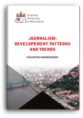 Cover for JOURNALISM: DEVELOPMENT PATTERNS AND TRENDS