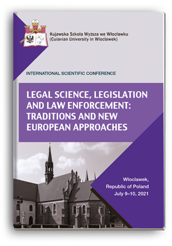 Cover for LEGAL SCIENCE, LEGISLATION AND LAW ENFORCEMENT: TRADITIONS AND NEW EUROPEAN APPROACHES