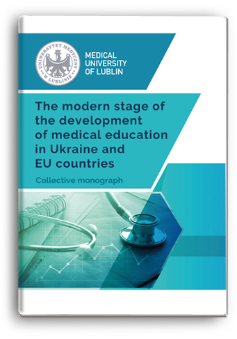 Cover for THE MODERN STAGE OF THE DEVELOPMENT OF MEDICAL EDUCATION IN UKRAINE AND EU COUNTRIES