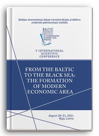 Cover for FROM THE BALTIC TO THE BLACK SEA: THE FORMATION OF MODERN ECONOMIC AREA: V International scientific conference
