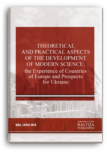 Cover for THEORETICAL AND PRACTICAL ASPECTS OF THE DEVELOPMENT OF MODERN SCIENCE: THE EXPERIENCE OF COUNTRIES OF EUROPE AND PROSPECTS FOR UKRAINE: Monograph / edited by authors. – 1st ed.