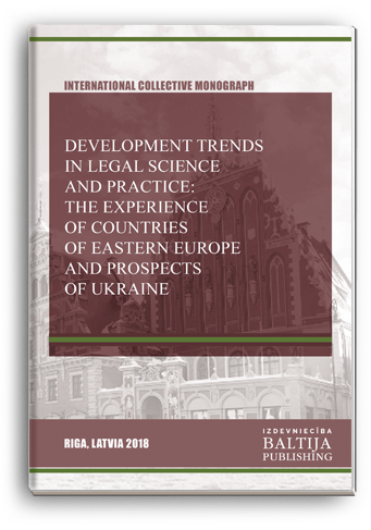 Cover for DEVELOPMENT TRENDS IN LEGAL SCIENCE AND PRACTICE: THE EXPERIENCE OF COUNTRIES OF EASTERN EUROPE AND PROSPECTS OF UKRAINE: Monograph / edited by authors