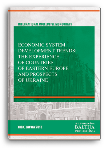 Cover for ECONOMIC SYSTEM DEVELOPMENT TRENDS: THE EXPERIENCE OF COUNTRIES OF EASTERN EUROPE AND PROSPECTS OF UKRAINE: Monograph / edited by authors