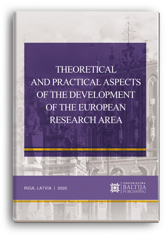 Cover for THEORETICAL AND PRACTICAL ASPECTS OF THE DEVELOPMENT OF THE EUROPEAN RESEARCH AREA: monograph / edited by authors. – 2nd ed.