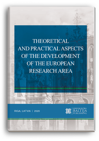 Cover for THEORETICAL AND PRACTICAL ASPECTS OF THE DEVELOPMENT OF THE EUROPEAN RESEARCH AREA: monograph / edited by authors. – 3rd ed.