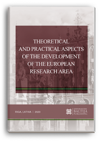 Cover for THEORETICAL AND PRACTICAL ASPECTS OF THE DEVELOPMENT OF THE EUROPEAN RESEARCH AREA: monograph / edited by authors. – 4th ed.