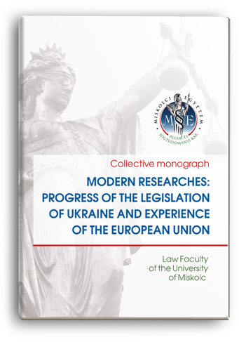 Cover for MODERN RESEARCHES: PROGRESS OF THE LEGISLATION OF UKRAINE AND EXPERIENCE OF THE EUROPEAN UNION
