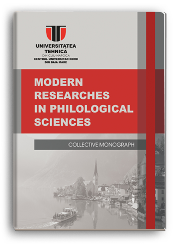 Cover for MODERN RESEARCHES IN PHILOLOGICAL SCIENCES