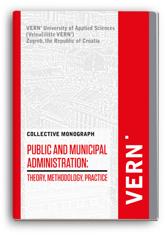 Cover for PUBLIC AND MUNICIPAL ADMINISTRATION: THEORY, METHODOLOGY, PRACTICE