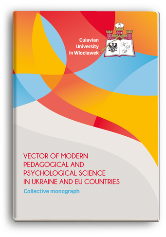Cover for VECTOR OF MODERN PEDAGOGICAL AND PSYCHOLOGICAL SCIENCE IN UKRAINE AND EU COUNTRIES