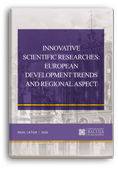 Cover for INNOVATIVE SCIENTIFIC RESEARCHES: EUROPEAN DEVELOPMENT TRENDS AND REGIONAL ASPECT: Collective monograph. – 2nd ed.