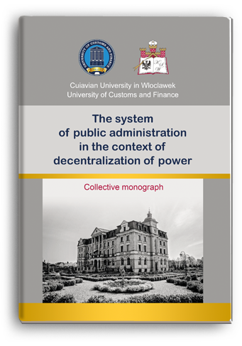 Cover for THE SYSTEM OF PUBLIC ADMINISTRATION IN THE CONTEXT OF DECENTRALIZATION OF POWER