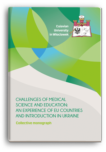 Cover for CHALLENGES OF MEDICAL SCIENCE AND EDUCATION: AN EXPERIENCE OF EU COUNTRIES AND PRACTICAL INTRODUCTION IN UKRAINE