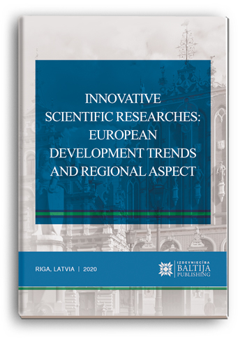Cover for INNOVATIVE SCIENTIFIC RESEARCHES: EUROPEAN DEVELOPMENT TRENDS AND REGIONAL ASPECT: Collective monograph. – 3rd ed.