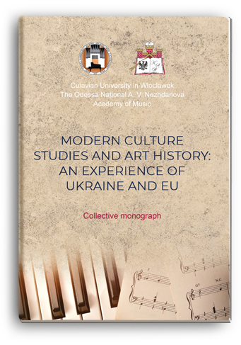 Cover for MODERN CULTURE STUDIES AND ART HISTORY: AN EXPERIENCE OF UKRAINE AND EU