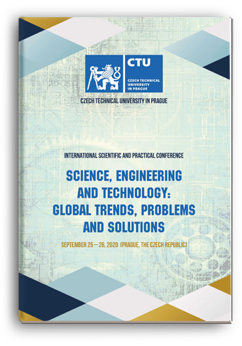 Cover for SCIENCE, ENGINEERING AND TECHNOLOGY: GLOBAL TRENDS, PROBLEMS AND SOLUTIONS